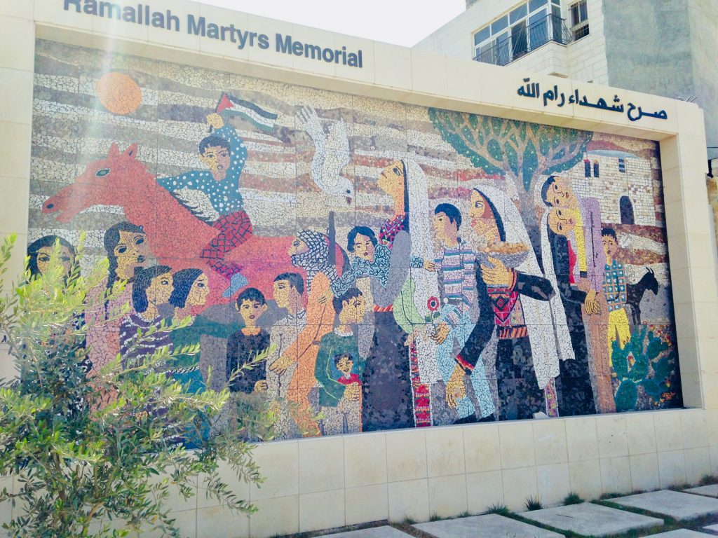 Martyr Memorial in Ramallah